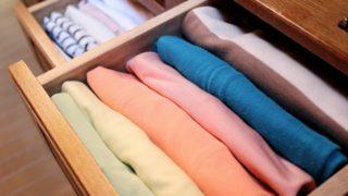 衣類の収納